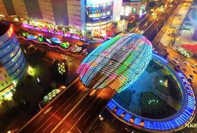 杨浦地区案例